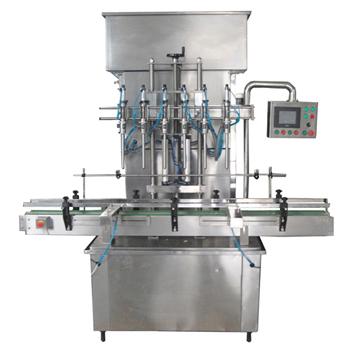 直线式瓶装液体自动灌装机